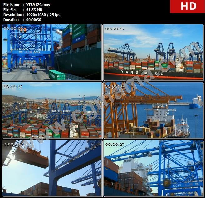 YT89129希腊比雷埃夫斯港海港港口集装箱码头货轮装运货物高清实拍视频素材