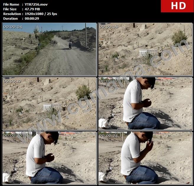 YT87256摩托车摩天轮电线杆墓地依亚斯父亲去世跪拜楼房高清实拍视频素材
