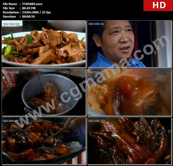 YT85089炒菜鱼茄子酱油炖肉吃棒棒猪肉红烧肉将鸭子高清实拍视频素材
