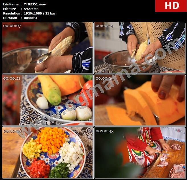 YT82351食材准备蔬菜肉食玉米西红柿新疆美食制作切菜芜菁南瓜饮食食物高清实拍视频素材