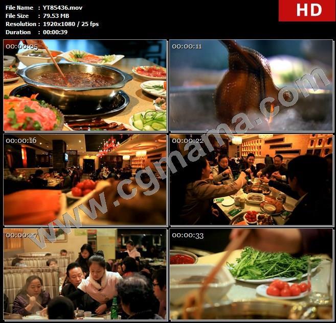 YT85436美食佳肴吃货挂涮火锅餐馆吃饭重庆火锅店高清实拍视频素材