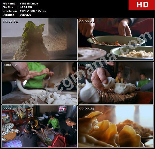 YT85184东北包水饺酸菜水饺团圆饭烧火饺子辣椒高清实拍视频素材