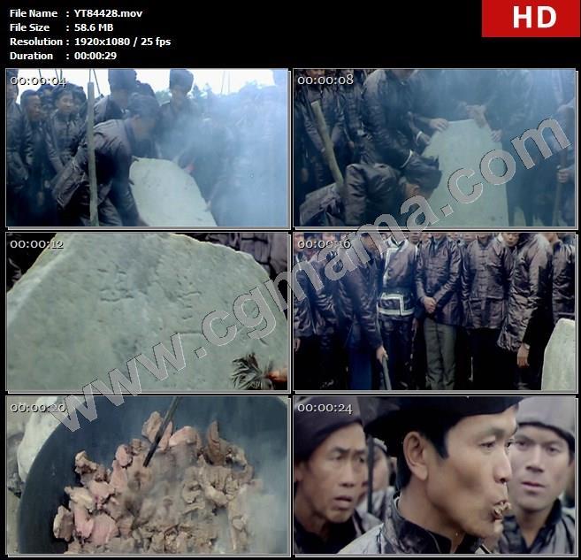 YT84428群众会议影像资料炮火石碑鸡血枪尖肉祭祀高清实拍视频素材