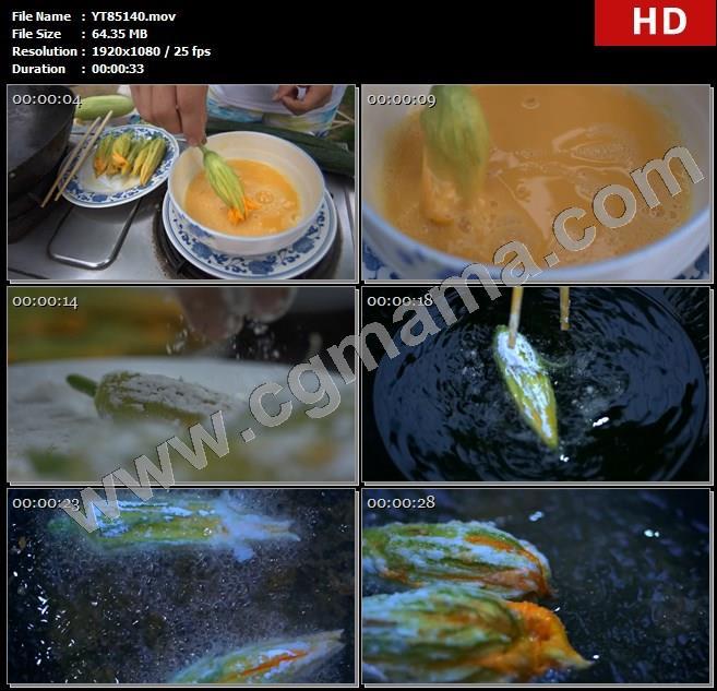 YT85140打鸡蛋炸南瓜花倭瓜花炸瓜花高清实拍视频素材