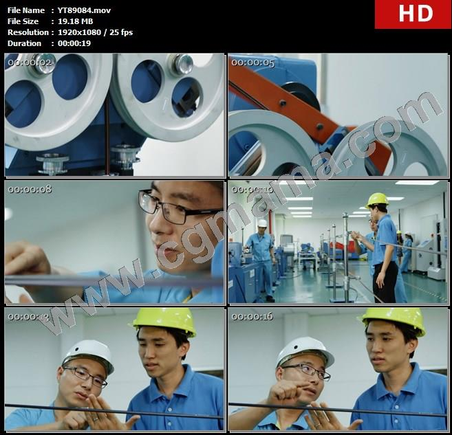 YT89084泰中罗勇工业园机械化生产光纤工厂工程师高清实拍视频素材