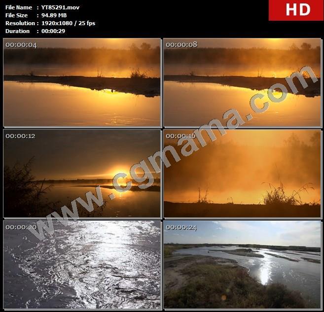 YT85291河水清晨阳光晨雾流水呼兰河水东北高清实拍视频素材