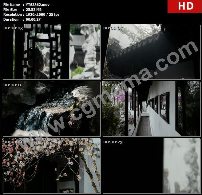 YT83362老人门窗假山圆领建筑流水走廊树木落花窗户高清实拍视频素材