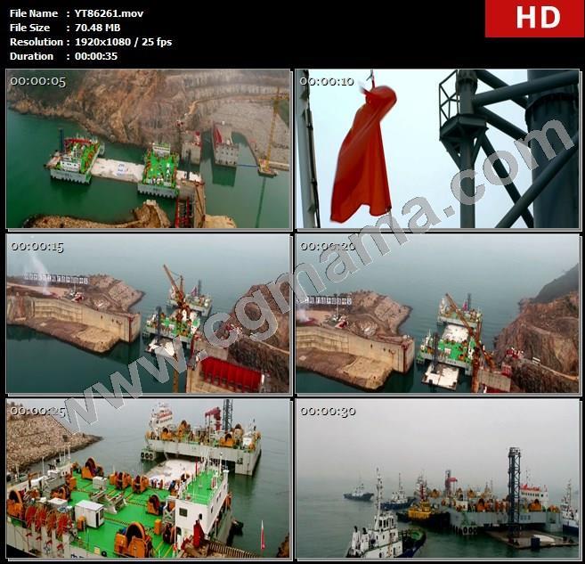 YT86261大海建筑设施器械船只轮船施工人物工程师交流工程高清实拍视频素材