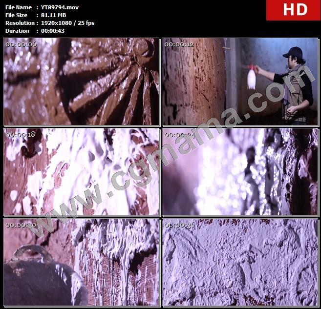 YT89794水壶泥塑图案西周文化艺术家工具材料高清实拍视频素材
