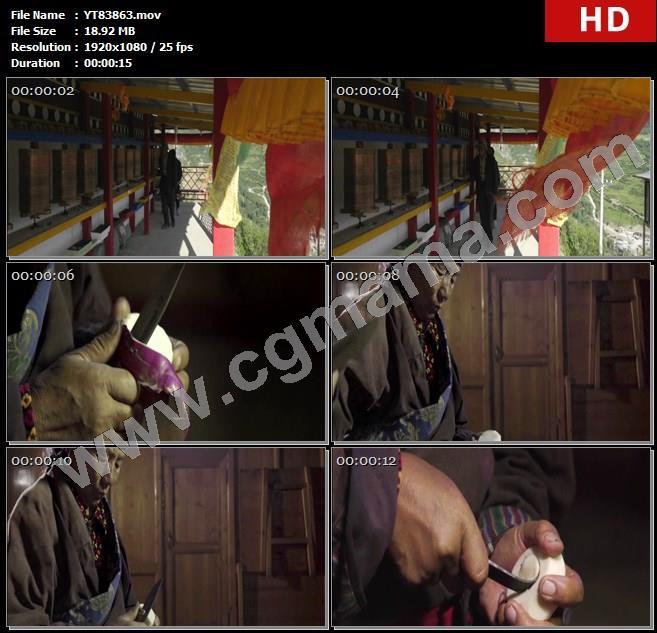 YT83863藏民芜根礼佛去皮挖成碗状藏族人民藏族老奶奶安多藏民藏传佛教高清实拍视频素材