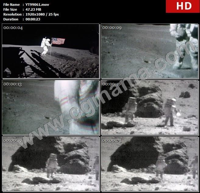 YT99061月球表面宇航员美国国旗宇航服石块行走失重高清实拍视频素材