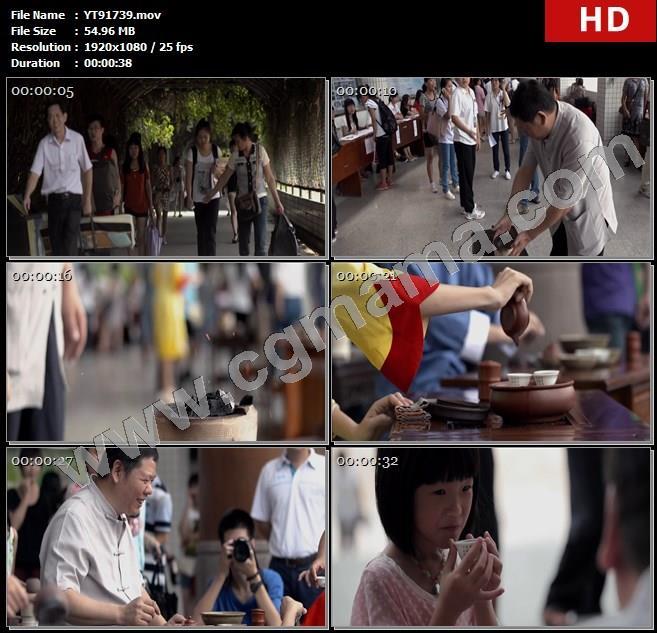 YT91739客车学生学院报到茶具茶叶泡茶茶道茶水喝茶高清实拍视频素材