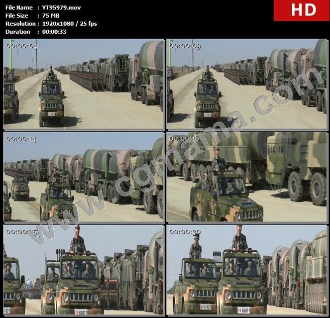 YT95979习近平主席军车阅兵仪式司令员军用武器装备高清实拍视频素材