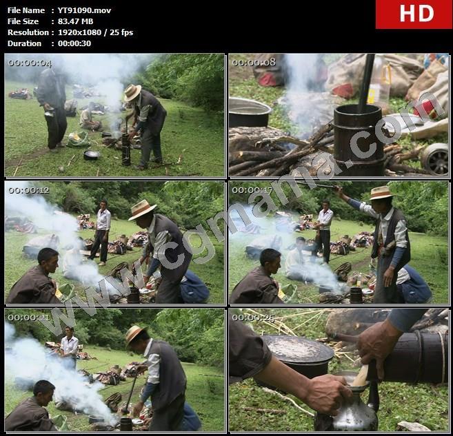 YT91090炊烟居民大山木柴做饭厨具草地食物美食厨具吃饭高清实拍视频素材