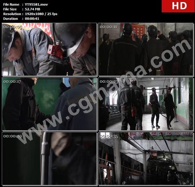 YT95581煤矿工人记录宣誓下井工具山西机械高清实拍视频素材