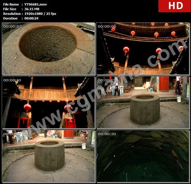 YT96681灯笼土楼建筑水井栏杆木门振成楼村民井水高清实拍视频素材