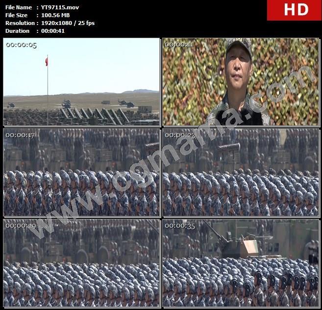 YT97115国旗旗帜旗杆阅兵场习近平主席军队军人枪支战车高清实拍视频素材