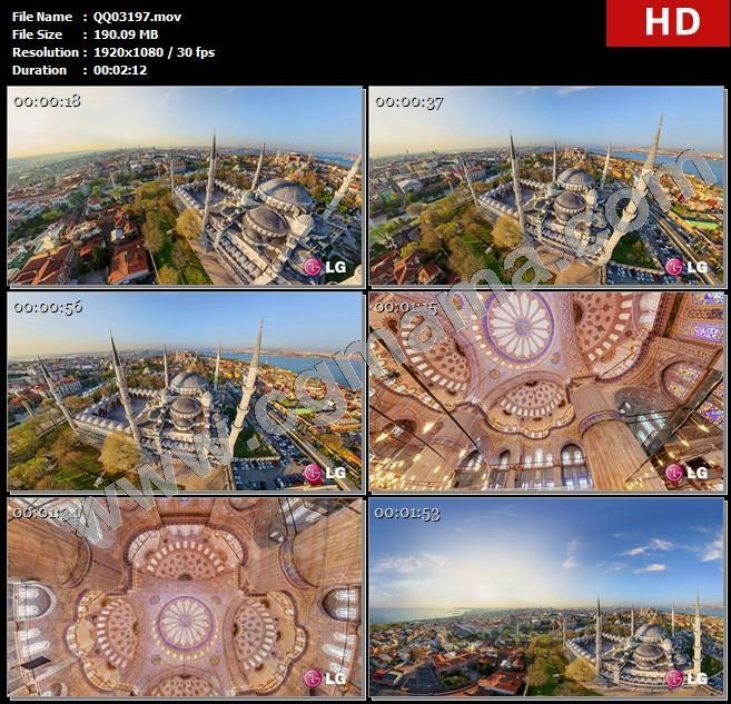 QQ03197恢弘大气清真寺超清外景航拍内景3D实拍高清实拍视频素材