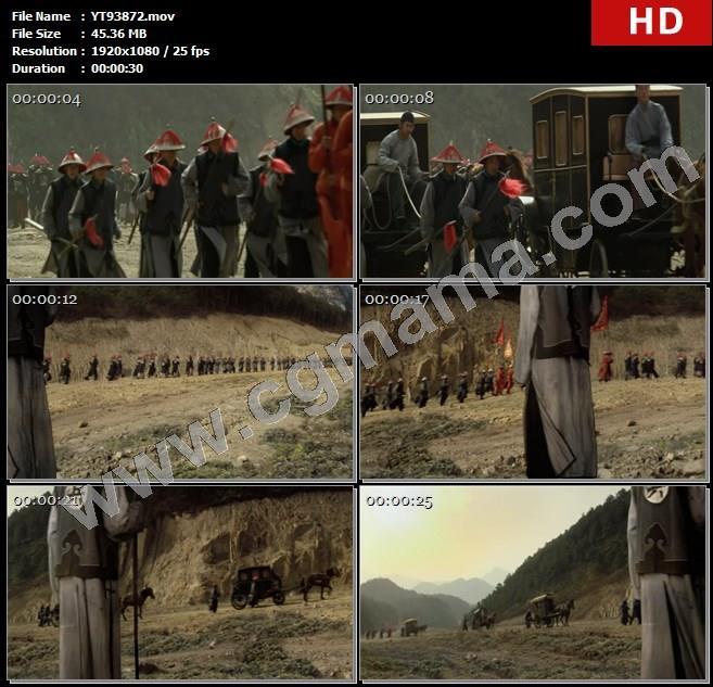 YT93872清朝士兵旗帜马车兵器车夫马匹大山山林高清实拍视频素材