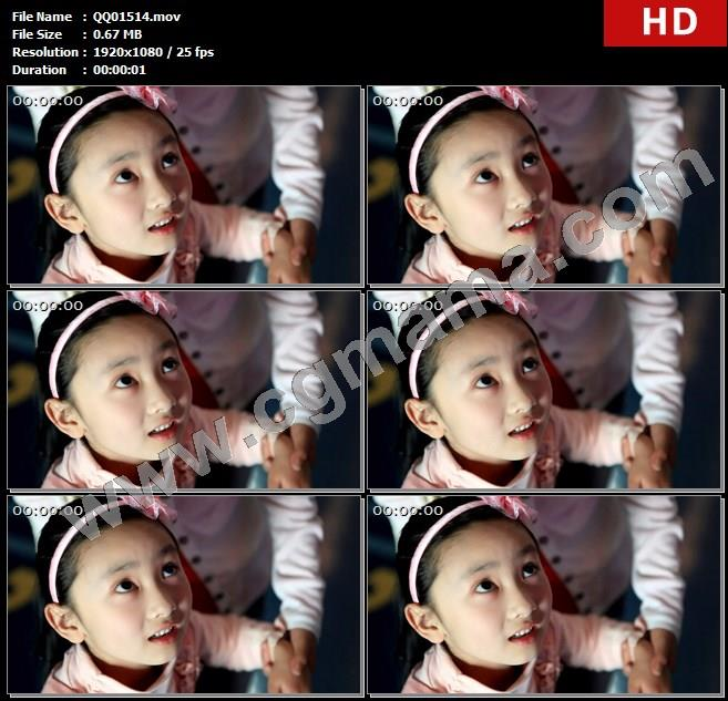 QQ01514幸福家庭孩子仰看渴望高清实拍视频素材