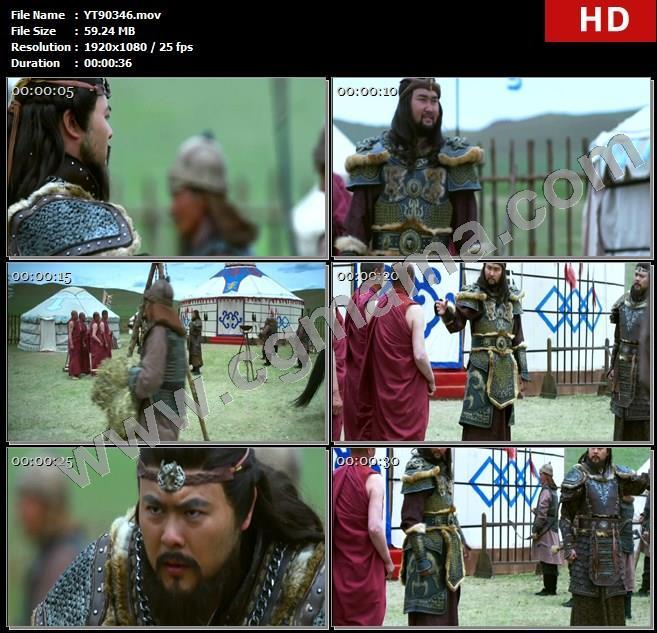 YT90346军营营帐喇嘛僧人军队多达那波蒙古军高清实拍视频素材