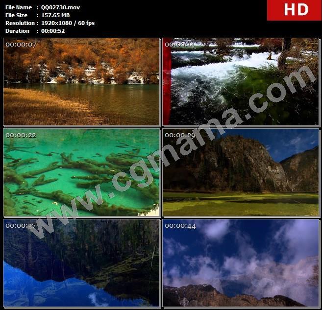 QQ02730国内九寨沟海子叠瀑彩林自然风光美景高清实拍_0高清实拍视频素材