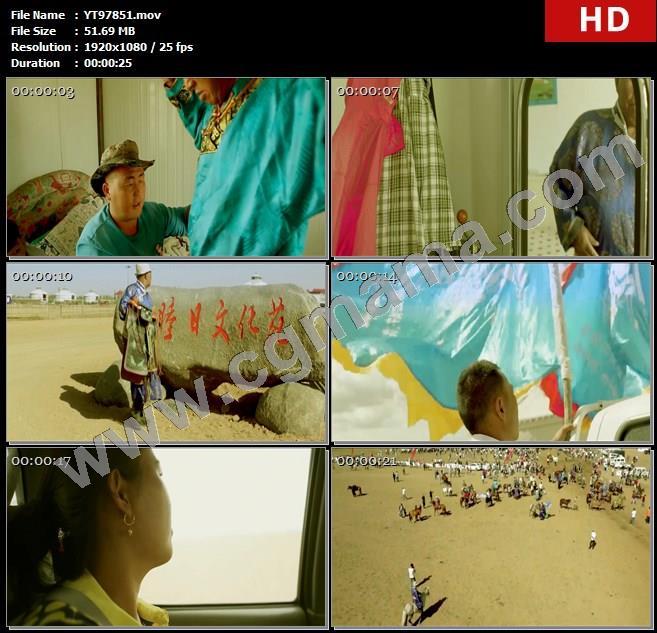 YT97851蒙古服镜子石块文字马匹旗帜车辆游客草原高清实拍视频素材