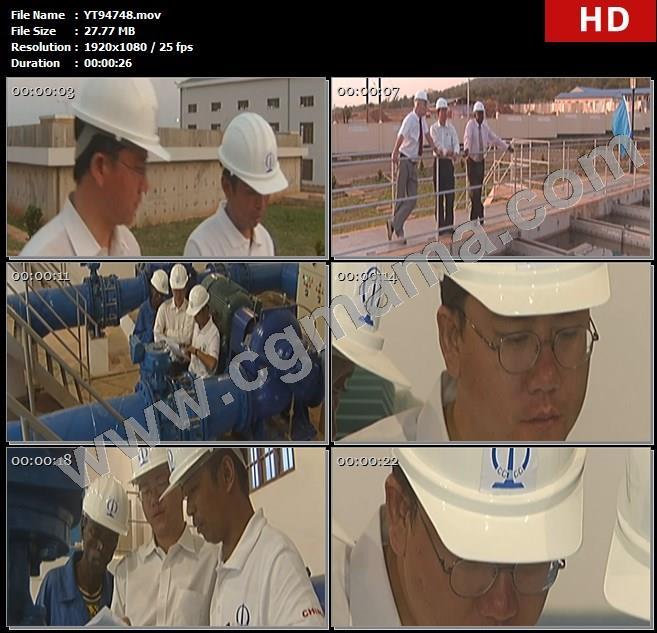 YT94748中国铁建项目经理安全帽员工机器设备图纸高清实拍视频素材