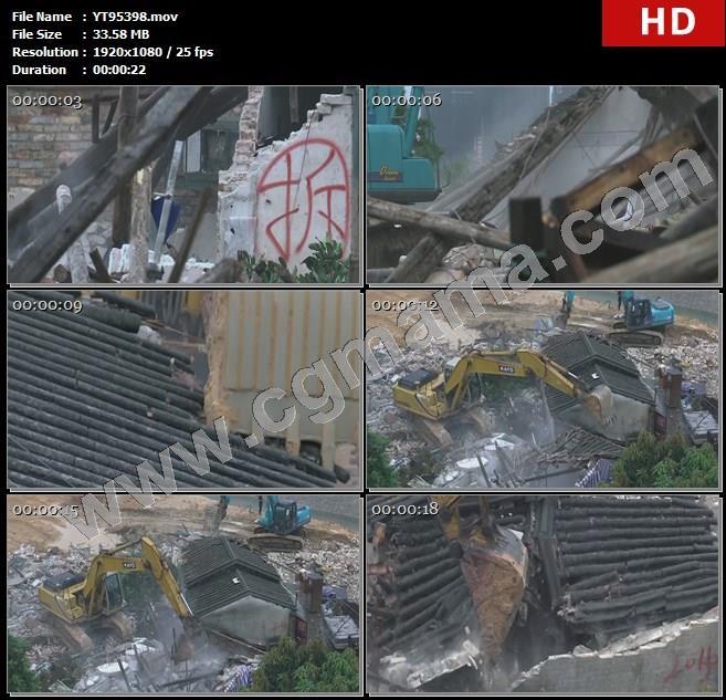 YT95398建筑楼房挖掘机拆迁废墟木材树木机器砖瓦高清实拍视频素材