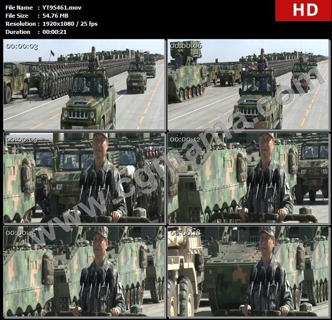 YT95461军车卡车坦克武器军队军人习近平主席阅兵高清实拍视频素材