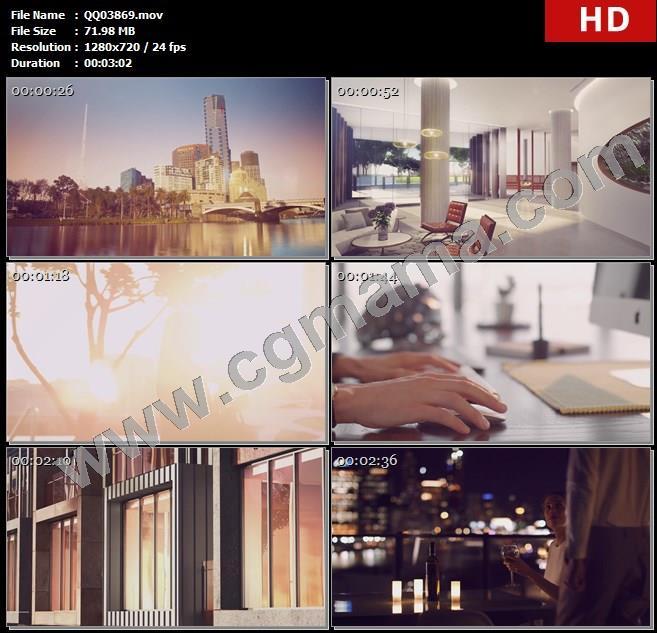 QQ03869繁华城市建筑高楼房地产室内装修海景房宣传片高清视频延时实拍高清实拍视频素材