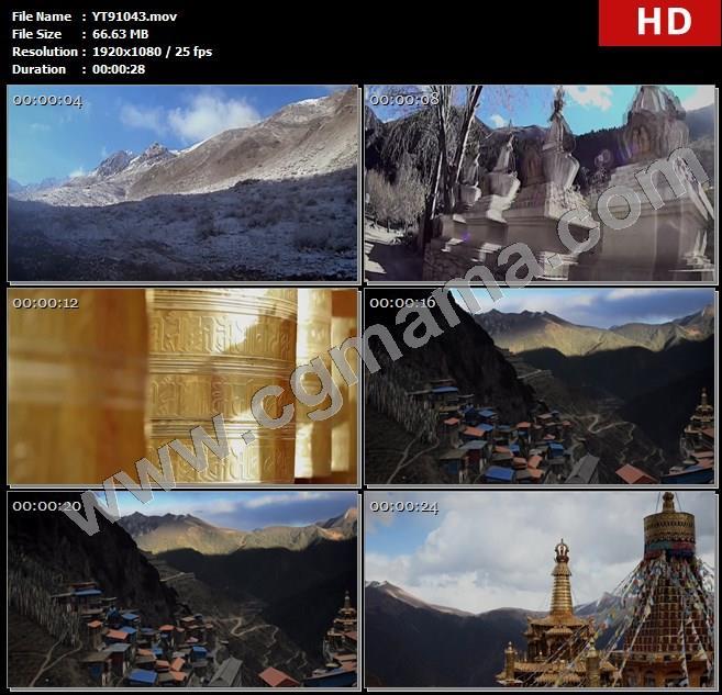 YT91043车辆奶牛雪山转经筒房屋大山白玉噶陀寺高清实拍视频素材