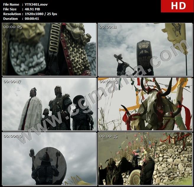YT93401皇帝宰相士兵草地辽军战旗战鼓战马城墙石块牛骨高清实拍视频素材