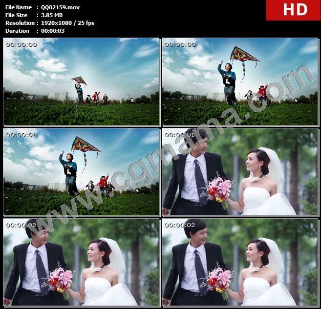 QQ02159一群小朋友在草地上奔跑着放风筝 新郎新娘捧鲜花牵手奔跑的镜头高清实拍视频素材