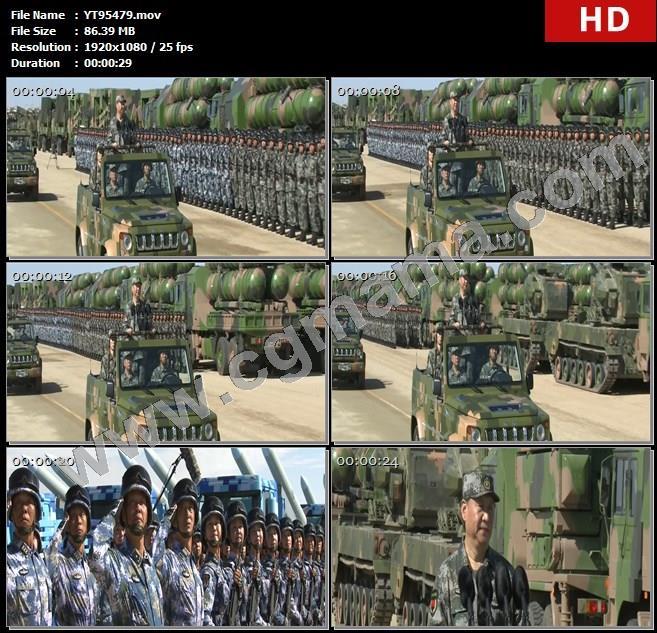 YT95479军队士兵战士敬礼武器装备军车习近平主席检阅高清实拍视频素材