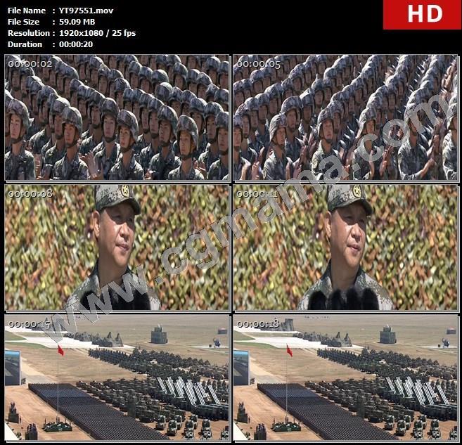 YT97551军队军人鼓掌士兵枪支武器习近平主席讲话旗帜高清实拍视频素材
