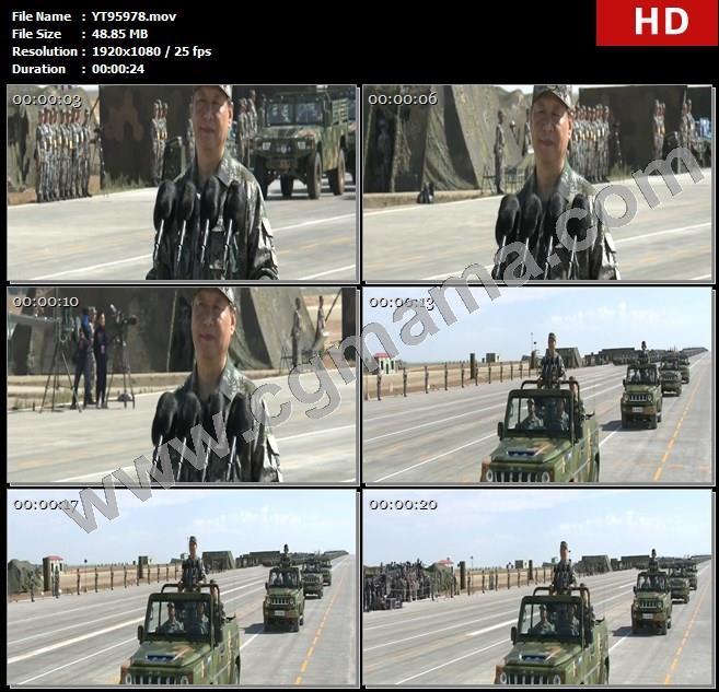 YT95978习近平主席军车阅兵仪式军人士兵枪支司令员高清实拍视频素材