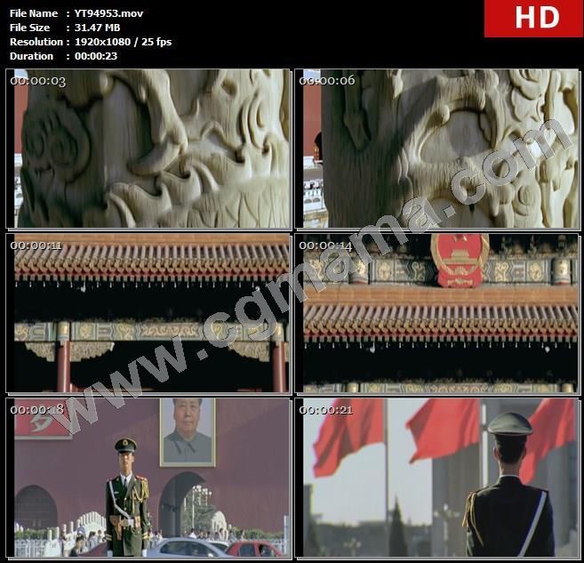 YT94953北京市石柱故宫建筑党徽红旗旗帜军人高清实拍视频素材