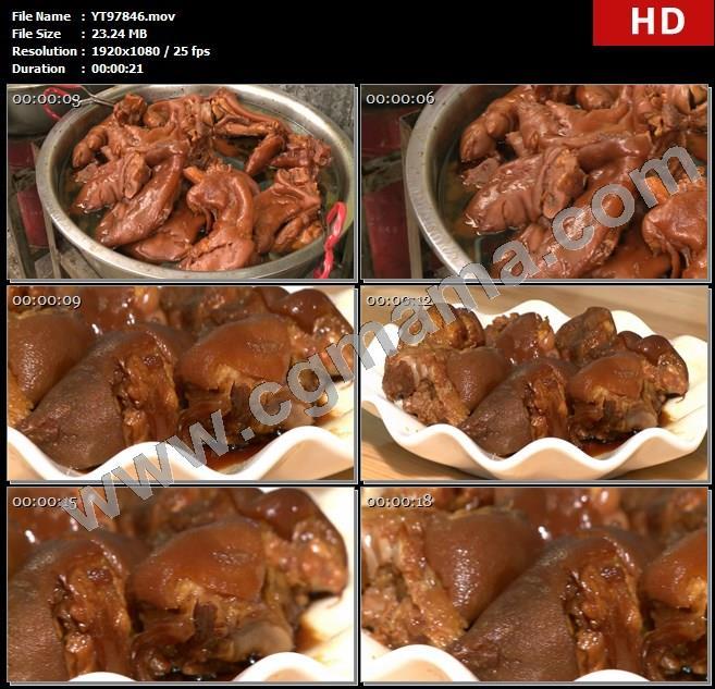 YT97846美食猪蹄肉食特色盘子酱汁猪肉食物高清实拍视频素材