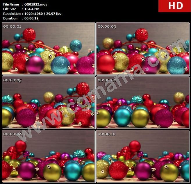 QQ01923缤纷色彩圆形装饰球喜庆节日圣诞节场景布置彩球拍摄高清实拍视频素材