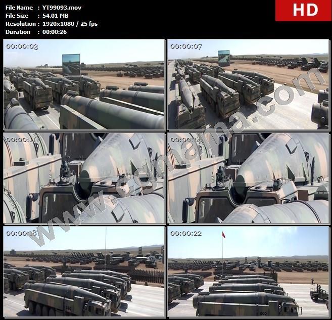 YT99093战车军车导弹武器装备阅兵仪式方阵军队国旗高清实拍视频素材