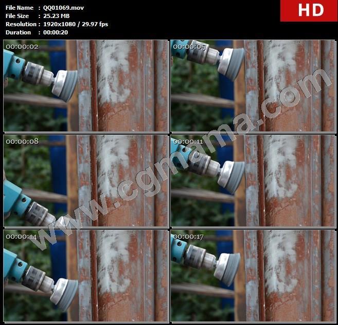 QQ01069专业施工人员使用工具认真操作手动电锯磨削铁门边实拍高清实拍视频素材