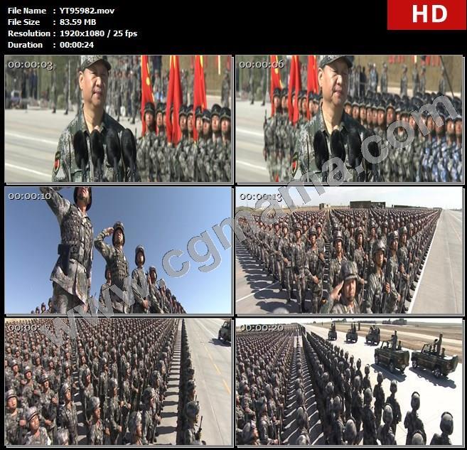 YT95982习近平主席阅兵军车战士军队敬礼枪支行注目礼高清实拍视频素材