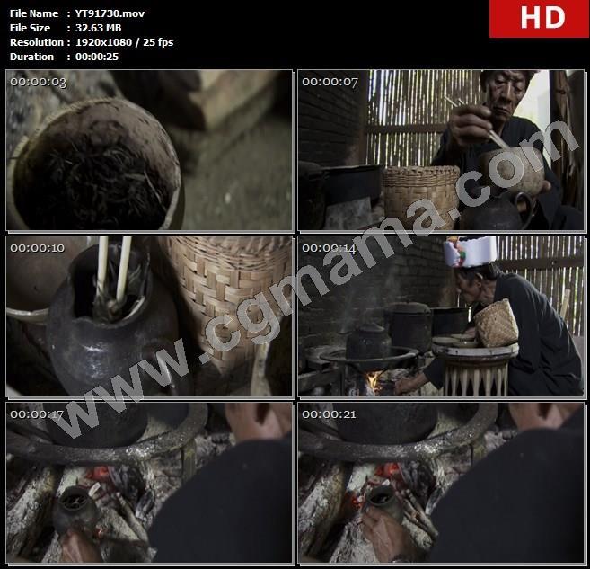 YT91730烤茶筷子竹筐老人茶壶茶罐炭火茶碗水壶高清实拍视频素材
