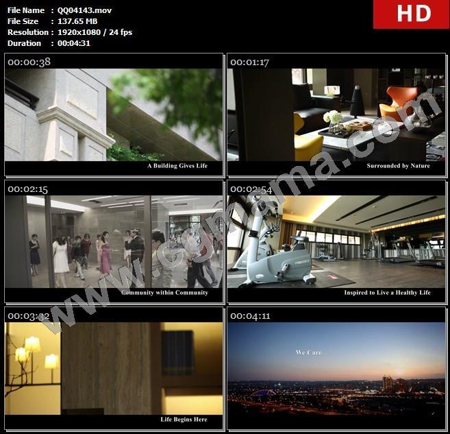 QQ04143豪华高端物业楼盘建筑室内豪装房地产 房产建筑室内高清实拍高清实拍视频素材