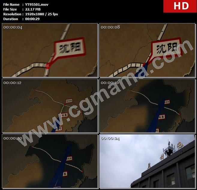 YT95501抗日战争地图日军轰炸铁路东北沈阳长春石碑石狮建筑高清实拍视频素材