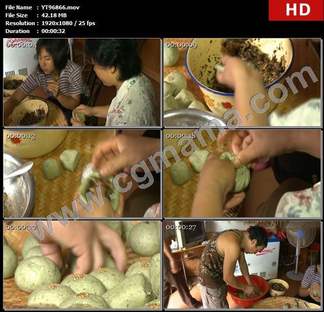YT96866风扇居民原料馅料面团制作桐叶粑小勺竹扁高清实拍视频素材
