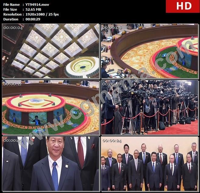 YT94914APEC会议记者拍照国家领导人习近平奥巴马普京高清实拍视频素材