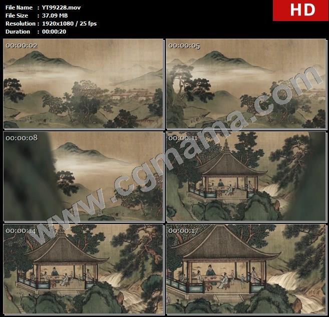 YT99228醉翁亭记绘画山水画中国画山水画高清实拍视频素材