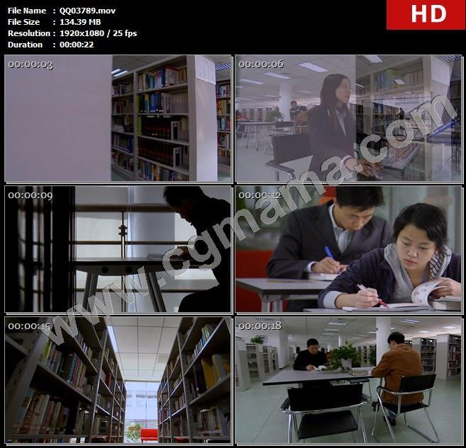 QQ03789知识海洋图书馆人们安静看书架子排列整齐书本提供观看高清视频实拍高清实拍视频素材